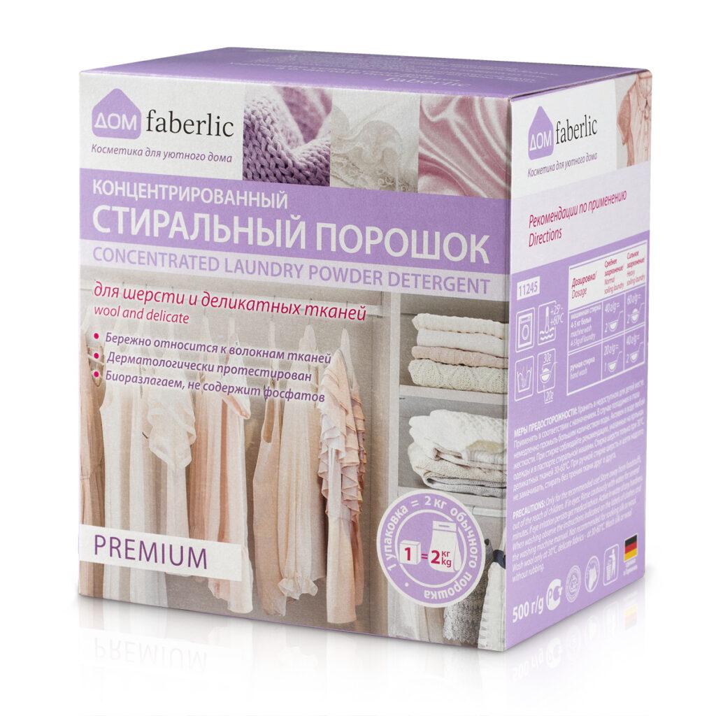 Концентрированный стиральный порошок фаберлик для шерсти и деликатных тканей