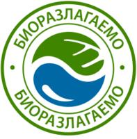 биоразлагаемо