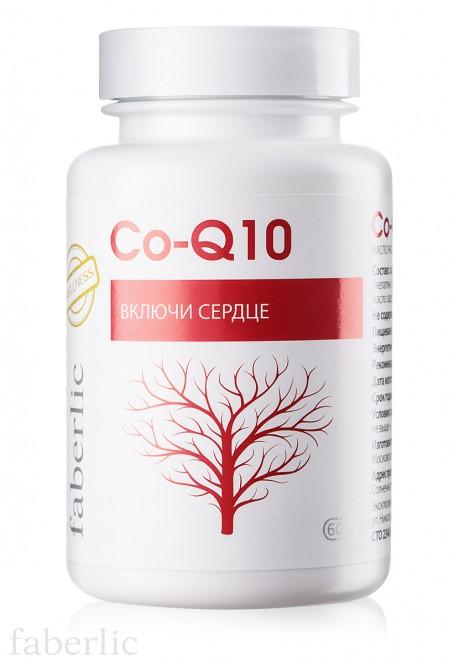 Комплекс коэнзим Co Q10 Фаберлик