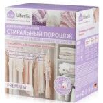 Концентрированный стиральный порошок для шерсти и деликатных тканей Фаберлик