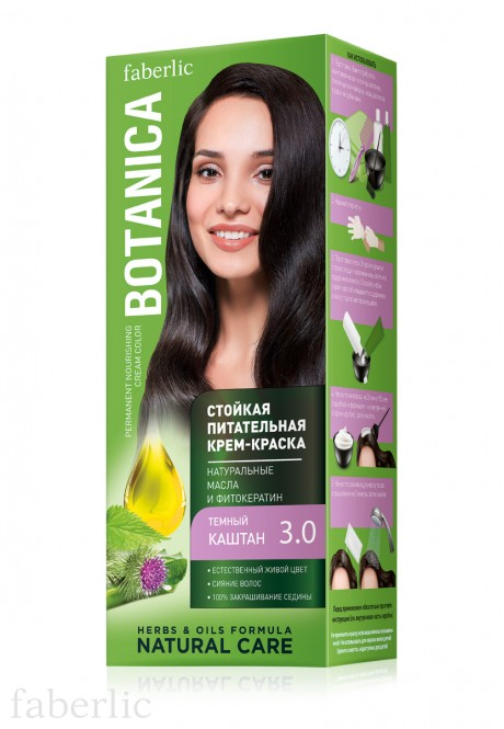 Стойкая питательная крем-краска для волос Botanica Faberlic