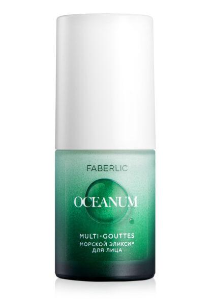Морской эликсир для лица Faberlic OCEANUM