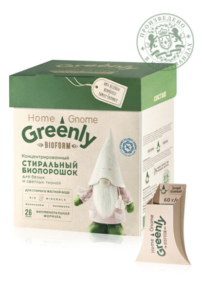 Концентрированный стиральный биопорошок для белых тканей Home Gnome Greenly
