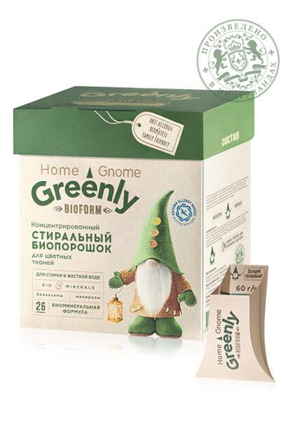 Концентрированный стиральный биопорошок для цветных тканей Faberlic Home Gnome Greenly
