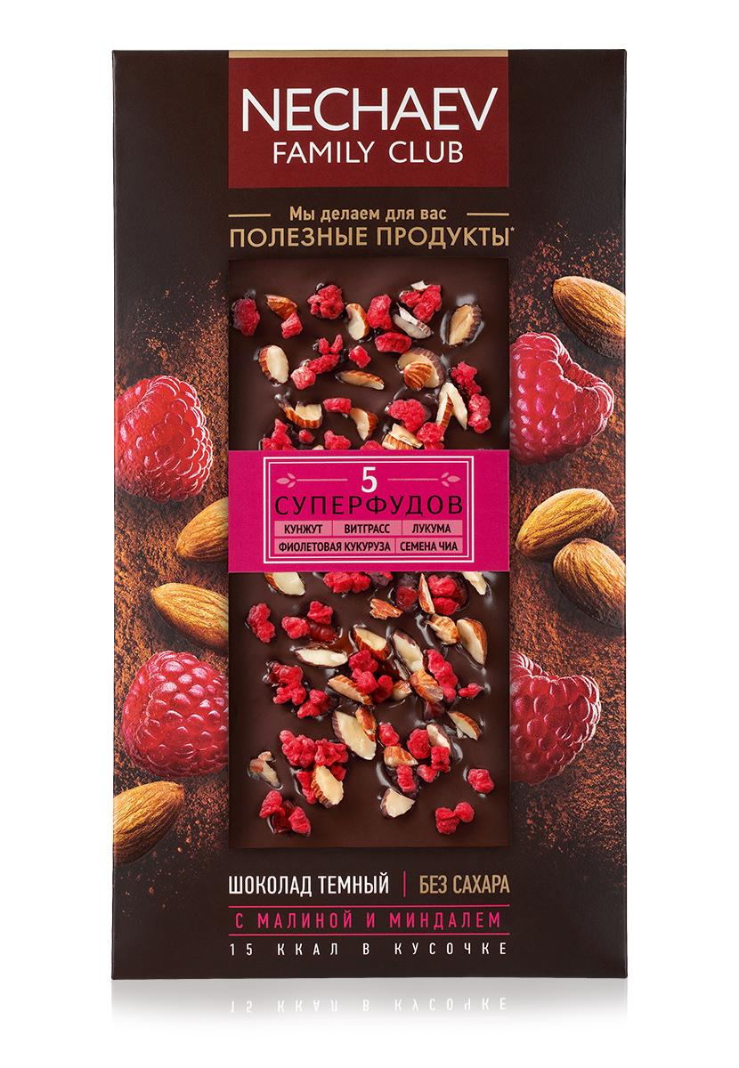 шоколад faberlic nechaev family club