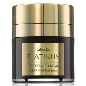 Ночная маска для лица Платинум Фаберлик